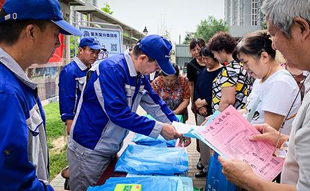 昊天昊垃圾分类回收项目进行中
