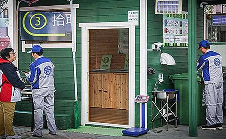"""人民网:方庄6平米""""绿方体""""上线 垃"""
