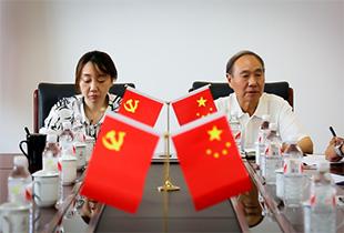 昊天昊集团党支部庆祝建党100周年党